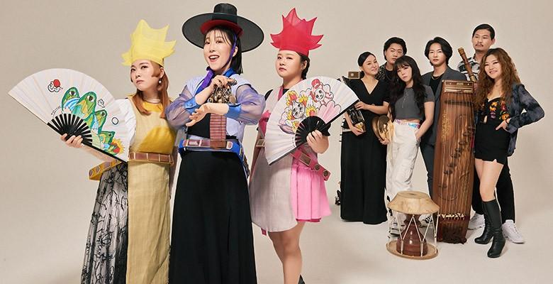 Ak Dan Gwang Chil (ADG7) band photo | Portland'5 presents AK DAN GWANG CHIL (ADG7) - Korean Shamanic Folk-Pop | w/ Joe Kye (support) | Sunday, November 7, 2021, 7:30pm | Playing at: Newmark Theatre